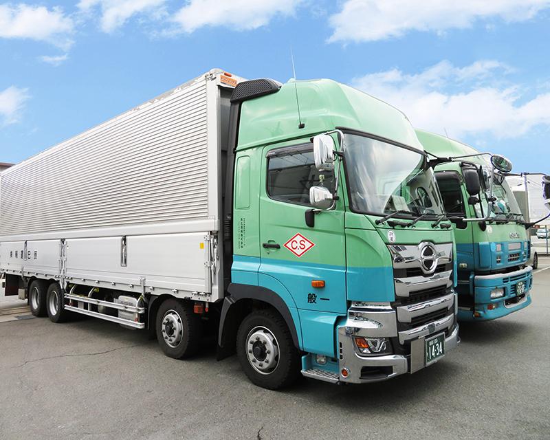 事業内容機械、車輌、倉庫、船舶等の整備拡充をはかり、海陸一貫輸送の効率的運営に務めています。道路運送業Transportation