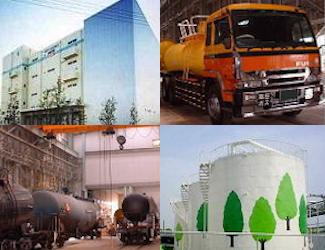関西化成品輸送株式会社