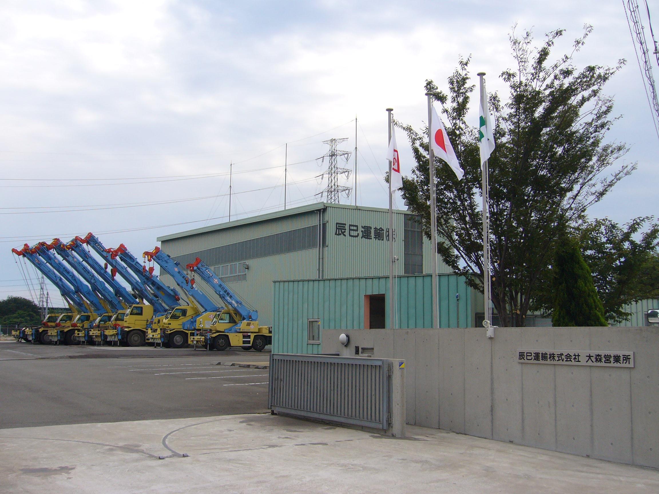 飾磨事業所重機部門の営業強化対策として大森営業所を開設いたしました。